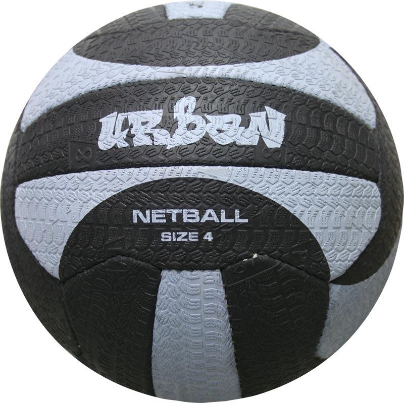 PLAYM8 Urban Netball