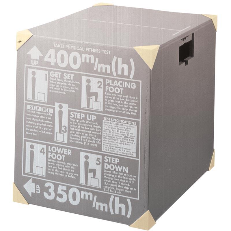 Takei 5005 Multibox