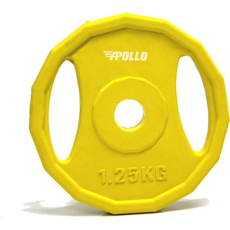 Apollo Studio Barbell Plate 1.25kg