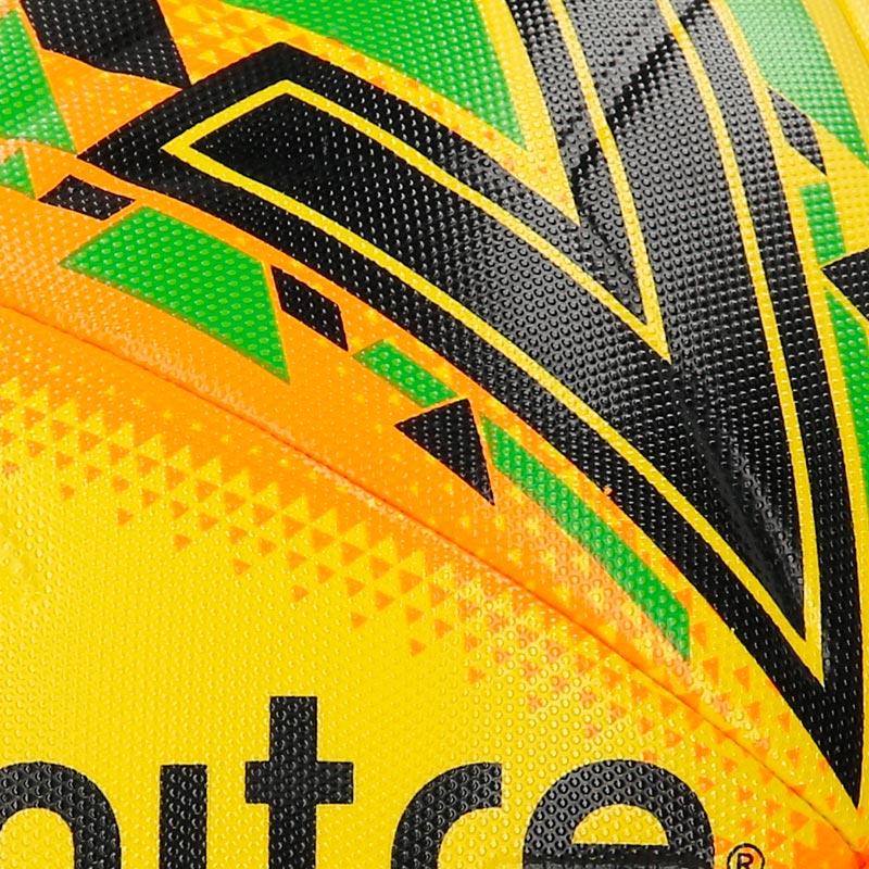 Mitre Delta Plus Pro Match Football Yellow