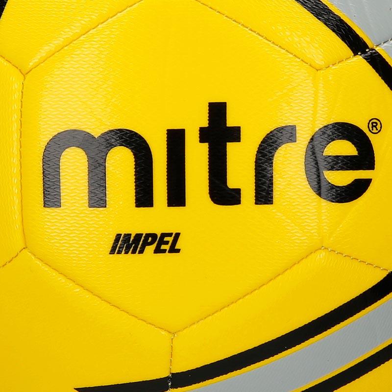 Mitre Impel Training Football Yellow
