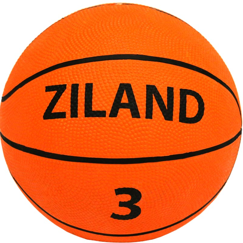 Ziland Training Basketball