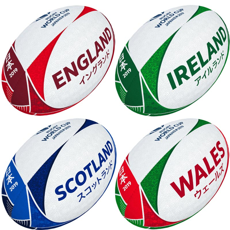 Gilbert RWC 2019 Supporter Rugby Ball