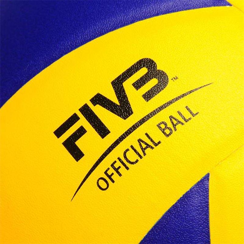 Mikasa MVA 330 Indoor Volleyball