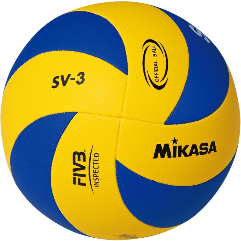 Mikasa SV-3 Schools Junior Volleyball