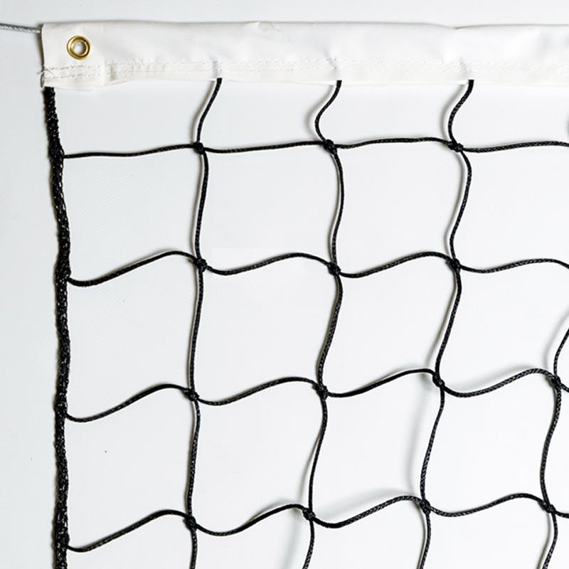Harrod Sport Match Volleyball Nets